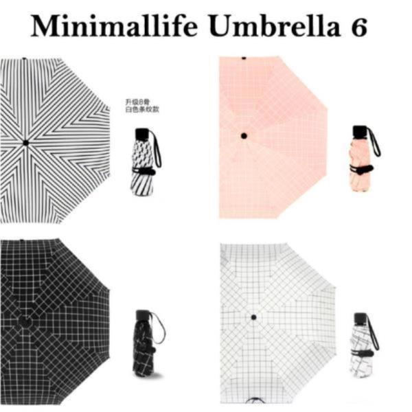 초경량 미니멀라이프 우산 vol.6 (6k) 양산 겸용