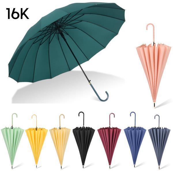 패션소품 양우산 내담쇼핑몰 프리미엄 장우산 16k 양산