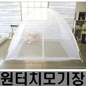 HN레이스원터치모기장(초특대)240x240x160