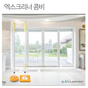 엑스크리너 콤비(유리창+방충망청소기)