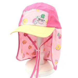WH0396 핑크 파인애플 플랩캡