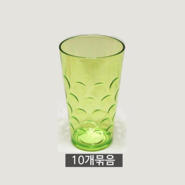 물방울 맥주컵 다용도컵 음료수컵 물컵-색상랜덤 10개