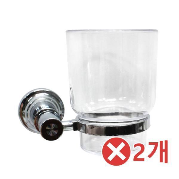 고정형 욕실 컵대x2개 욕실컵홀더 양치컵홀더 양치컵