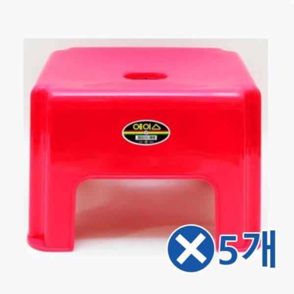 다용도 사각 목욕의자 2호x5개-색상랜덤 화장실의자