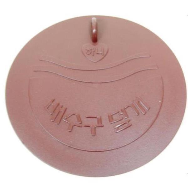 12cm 하수구덮개-색상랜덤 냄새차단 배수캡 배수구