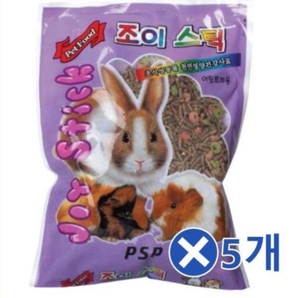 토끼사료어린토끼용 700gx5개 고급토끼사료 토끼먹이