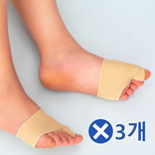 시리콘 엄지발가락 보호대x3개 발가락링 발바닥굳은살