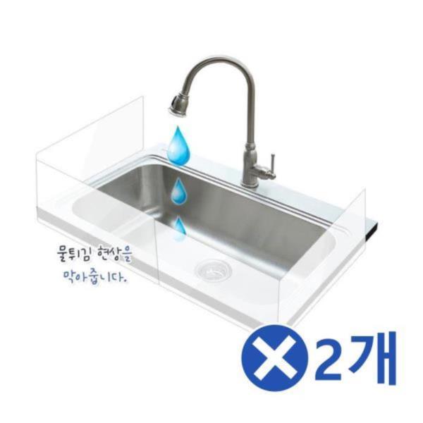 싱크대 물막이 4P 1세트x2개 물튐방지용품 설거지용품