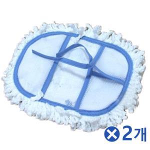 극세사 중형 크린방걸레 리필용 1Px2개 청소용밀대
