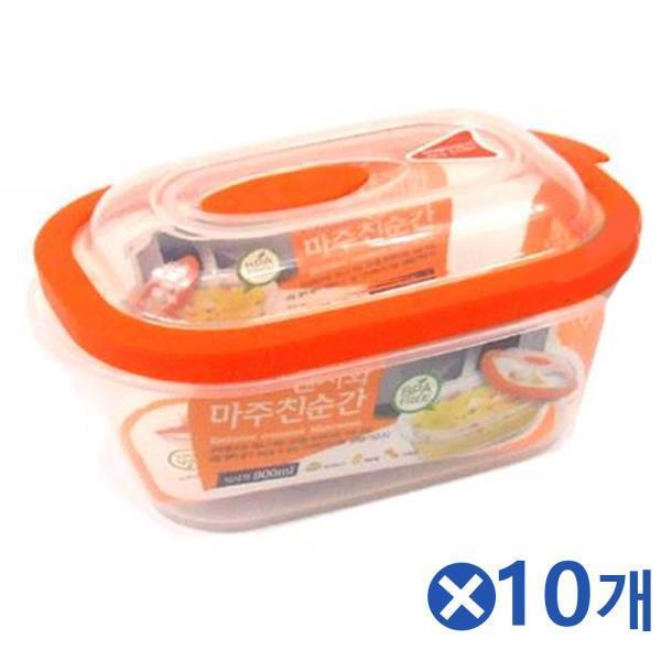 멜라민 전자레인지 밀페용기 900mlx10개 간편조리용기