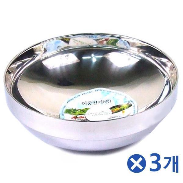 모던 스텐 이중구조 면기 21cm 중형x3개 국그릇 양푼