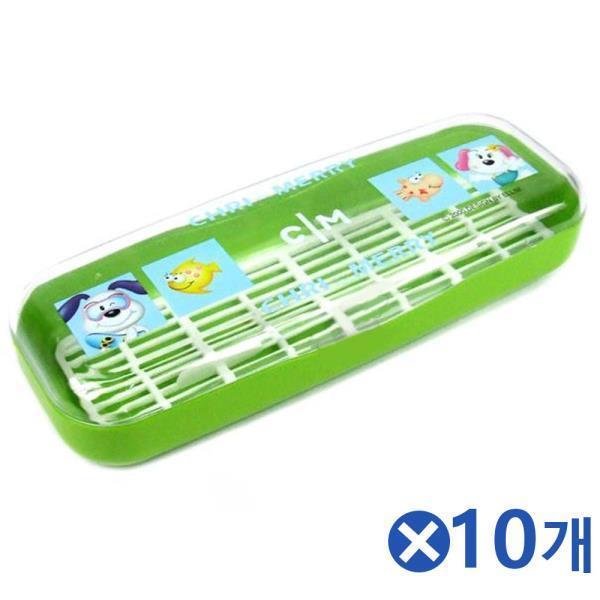 두껑 수저통 중형-색상랜덤x10개 수저케이스 연필꽂이