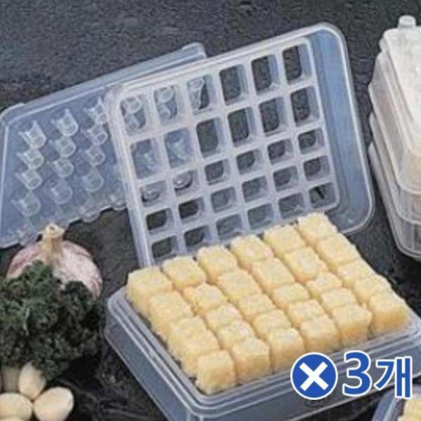 양념 마늘 냉동보관 트레이x3개 아이스메이커 얼음틀