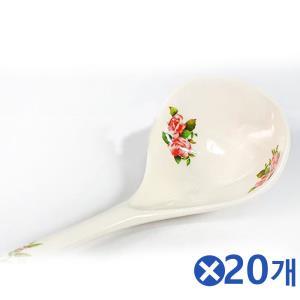 멜라민 핑크로즈 국자 대형x20개 국자류 미니국자