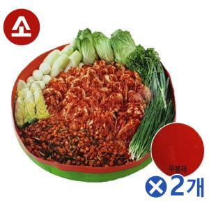 무봉제 다용도 김장매트 소형x2개 김장대야 김장철
