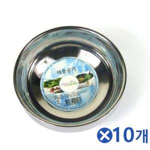 주방식기 스텐 이중공기 12cmx10개 스텐그릇 식기공기