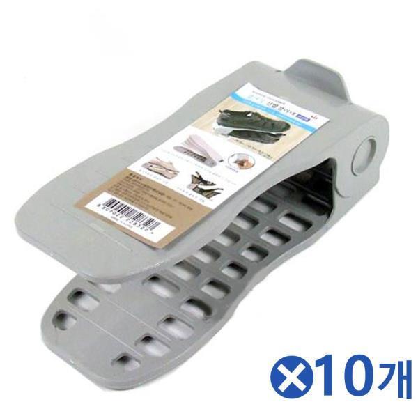 높이조절 접이식 신발정리대 1Px10개 신발정리함