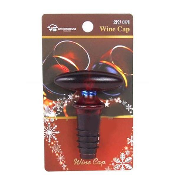 와인악세사리 고급 와인마개 칵테일용품 실리콘마개