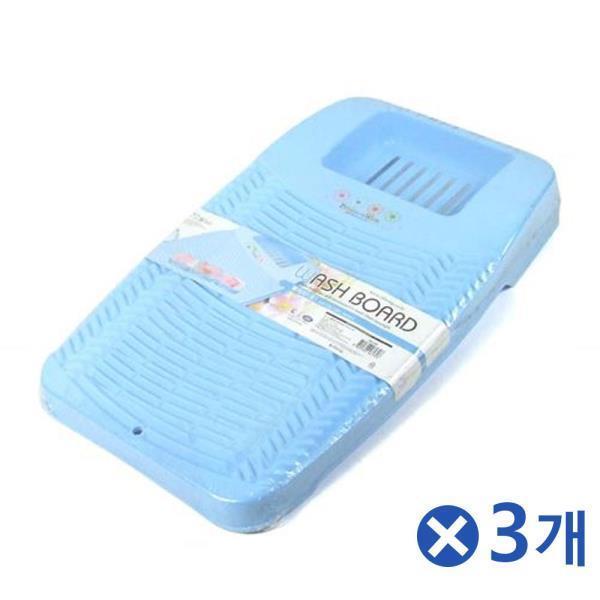 손빨래필수품 빨래판 중-색상랜덤x3개 손빨래전용판