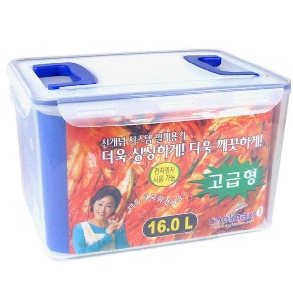 핸들 직사각 김치통 16L 장담그기 김치냉장고용기
