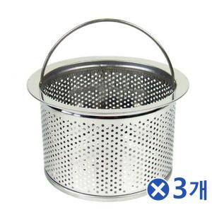 싱크대 스텐 배수구망-대형x3개 씽크대배수구거름망
