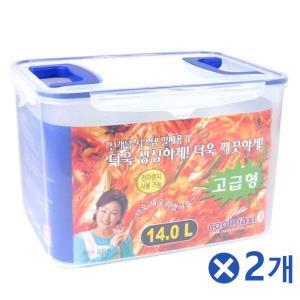 고급형 핸들 직사각38호 김치통 14Lx2개 밀폐용기대