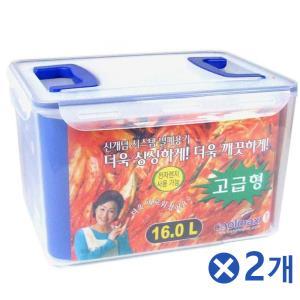 핸들 직사각 김치통 16Lx2개 김치보관함 김장준비물