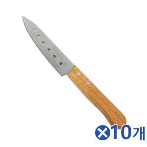 나무그립 목과도x10개 선물칼 주방용칼 식도 잘드는칼