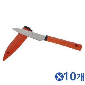 안전 악어집 과도x10개 식칼 다용도칼 부엌칼 고급칼