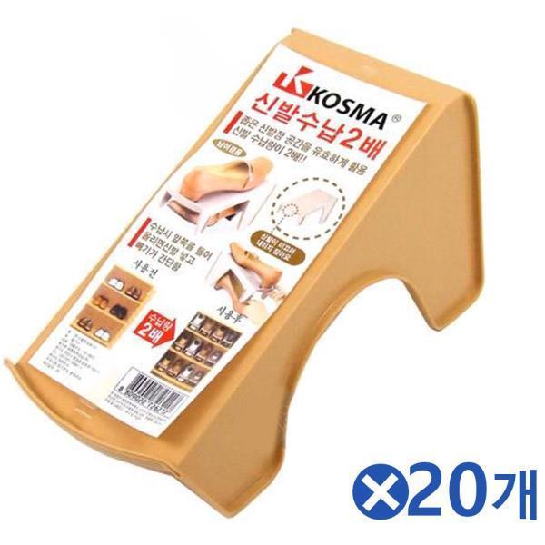 신발수납 정리대 소형-색상랜덤x20개 신발정리대