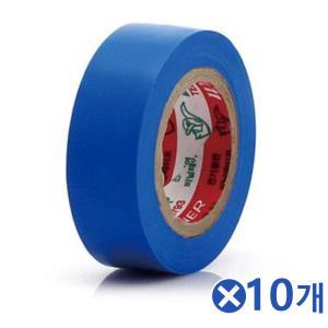 10m 컬러 전기테이프-청색x10개 선정리 절연테잎