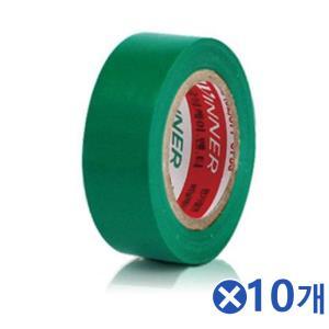 10m 컬러 전기테이프-녹색x10개 선정리테이프 선정리