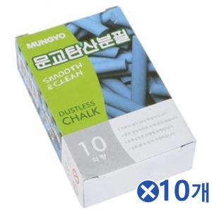 쉽게 부러지지않는 탄산분필-청색x10개 보드용품