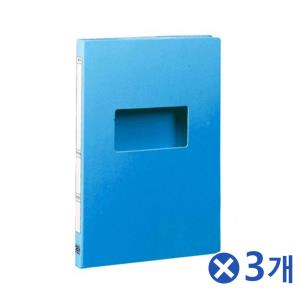 보존 정부파일 청색 2Px3개 깔끔한자료정리 문서보관