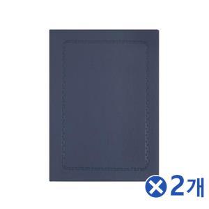 지레자소재 상장케이스x2개 상장만들기 상장보관 졸업