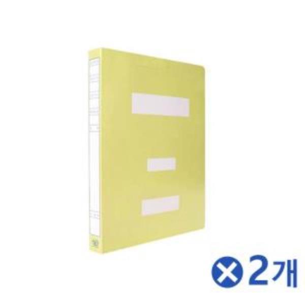 신형 대용량 정부화일 노랑 10Px2개 서류화일 문서철