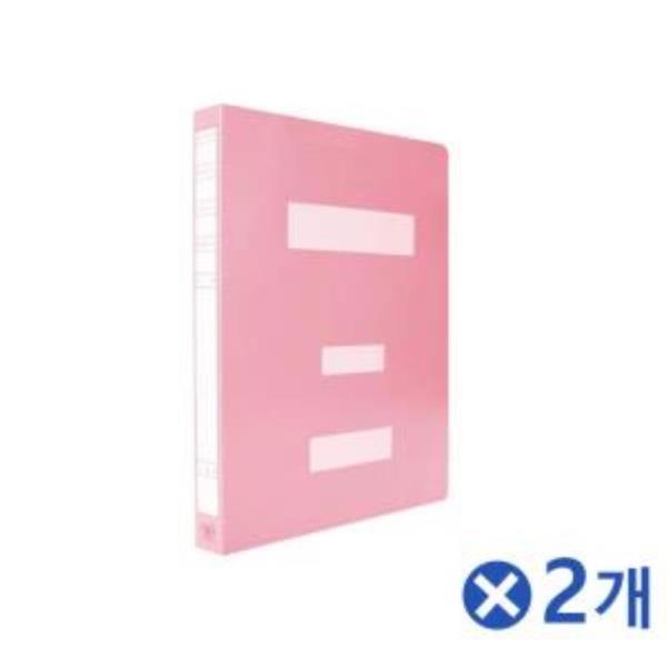 신형 대용량 정부화일 분홍 10Px2개 서류보관 문서철