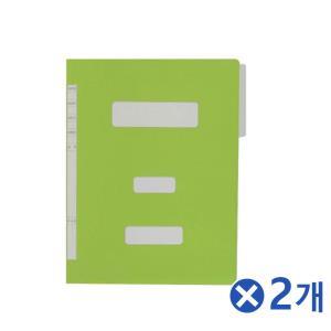 튼튼한 정부화일 연두 10Px2개 서류정리화일 문서보관