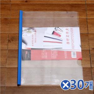 사무용품 클리어 쫄대파일-색상랜덤x30개 문서파일