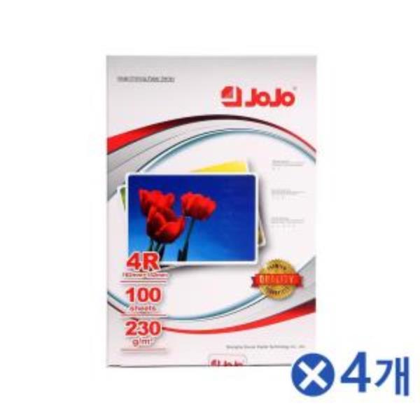 잉크젯인화지 4x6 100매x4개 기념사진인화 사진인화