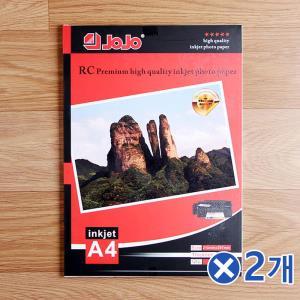 20매 잉크젯 페이퍼 포토인화지 A4사이즈x2개 포토지
