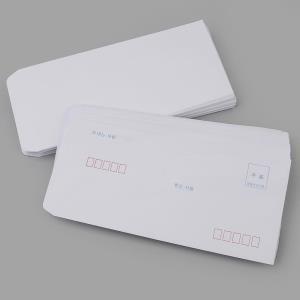 편지봉투 50P 편지봉투묶음 편지지 무지편지봉투