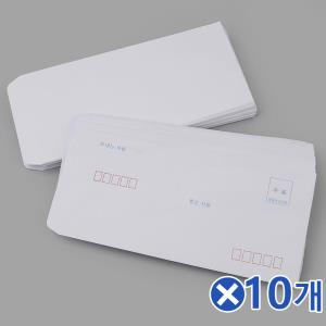 편지봉투 50Px10개 편지봉투묶음 편지지 무지편지봉투