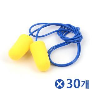끈달린 스폰지 귀마개x30개 공부귀마개 공사장소음