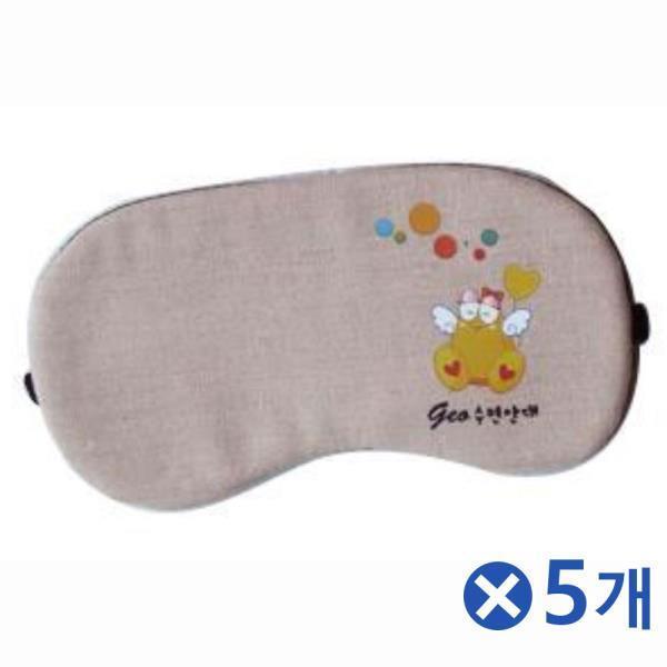 온냉찜질용 팩포함 수면안대x5개 눈안대 수면용품
