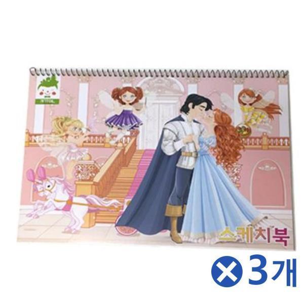 10매 8절 스케치북 2권x3개 미술도구 화방용스케치북