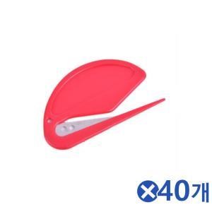 봉투칼 오프너 40개-색상랜덤발송 지칼 레터오프너