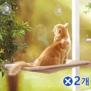 창문에 설치하는 흡착식 고양이 해먹 2개 해먹침대