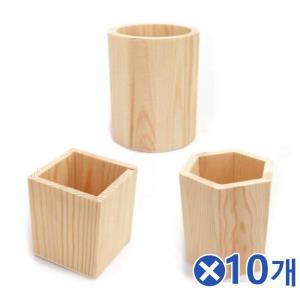 나무 연필꽂이 펜꽂이 데스크소품 10개 볼펜꽂이