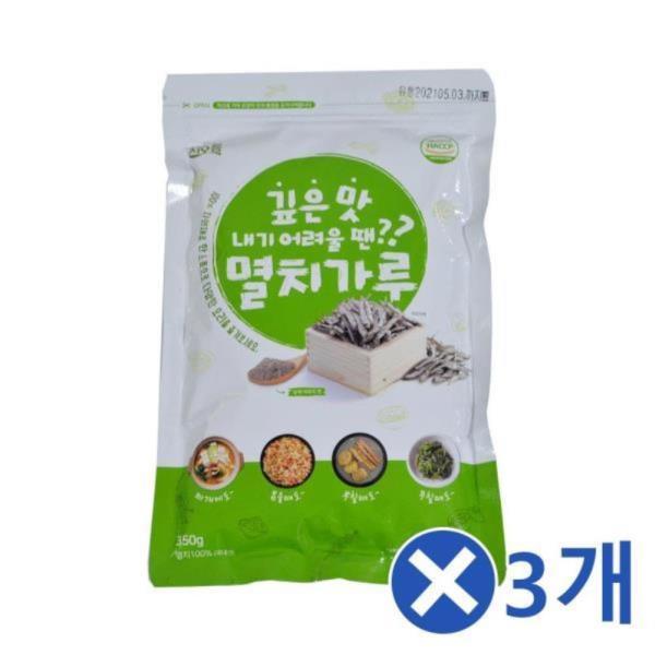 천연조미료 국내산 멸치가루 350gX3ea